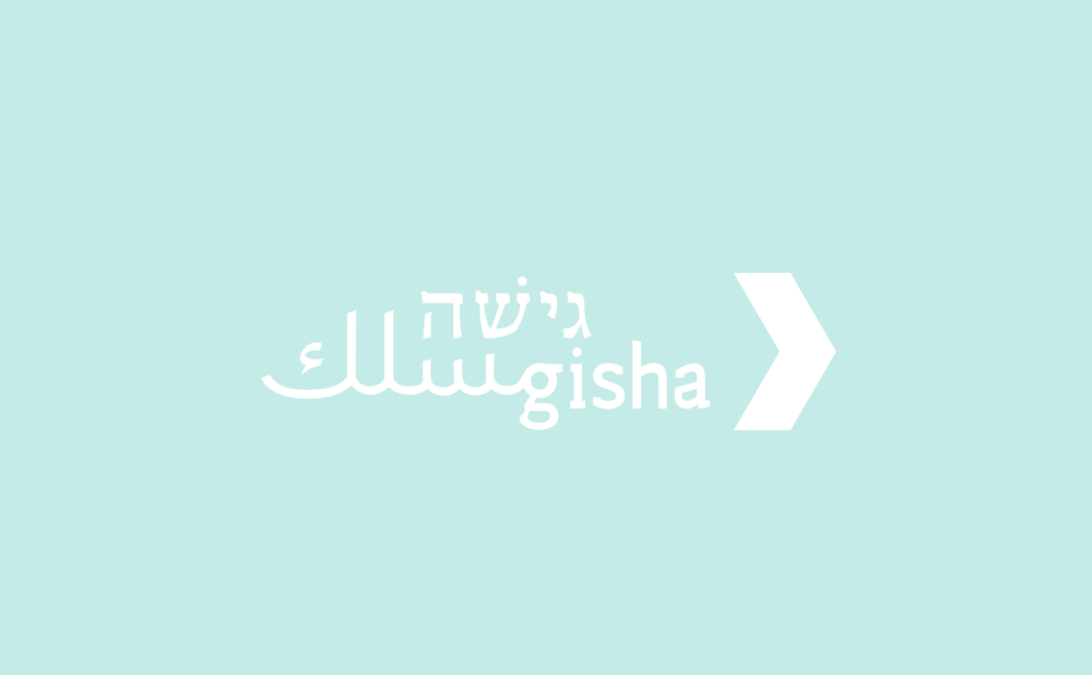 Gisha | IDF says Hamas was using Gaza media tower to disrupt Iron Dome