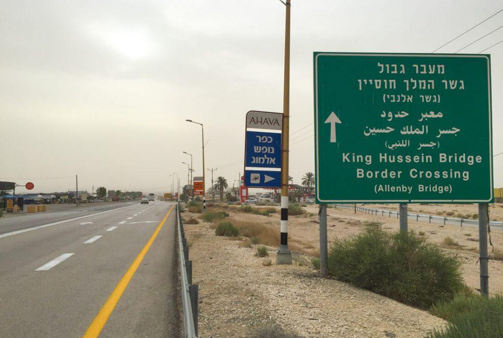 בעקבות עתירה: ישראל התירה לפלסטינית מהגדה המערבית ולבתה לשוב לביתן דרך מעבר אלנבי
