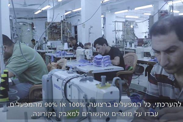Gisha | תעשיית הטקסטיל בעזה תחת סגר כפול