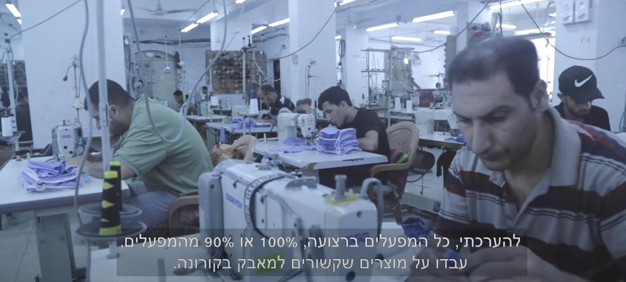 תעשיית הטקסטיל בעזה תחת סגר כפול