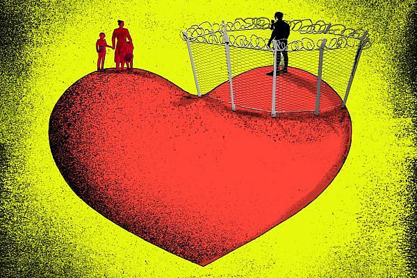 Gisha | אהבה רחוקה מדי