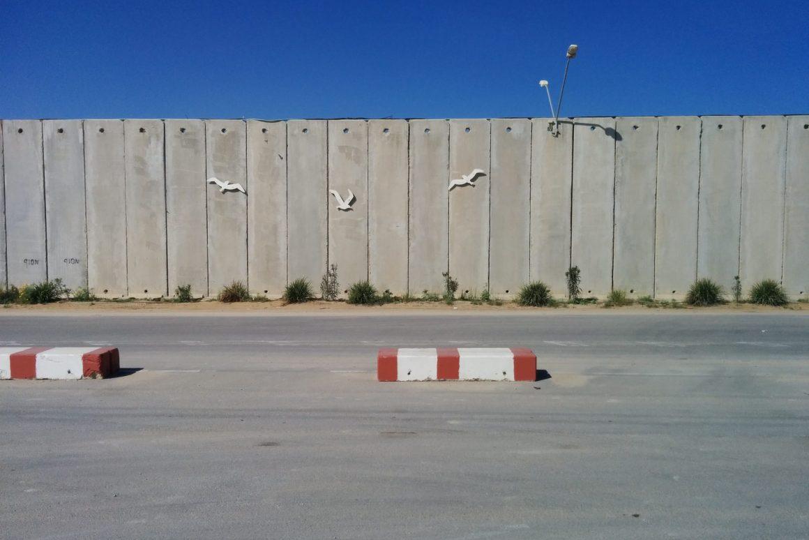 Kerem Shalom Crossing (2017). Photo by Gisha