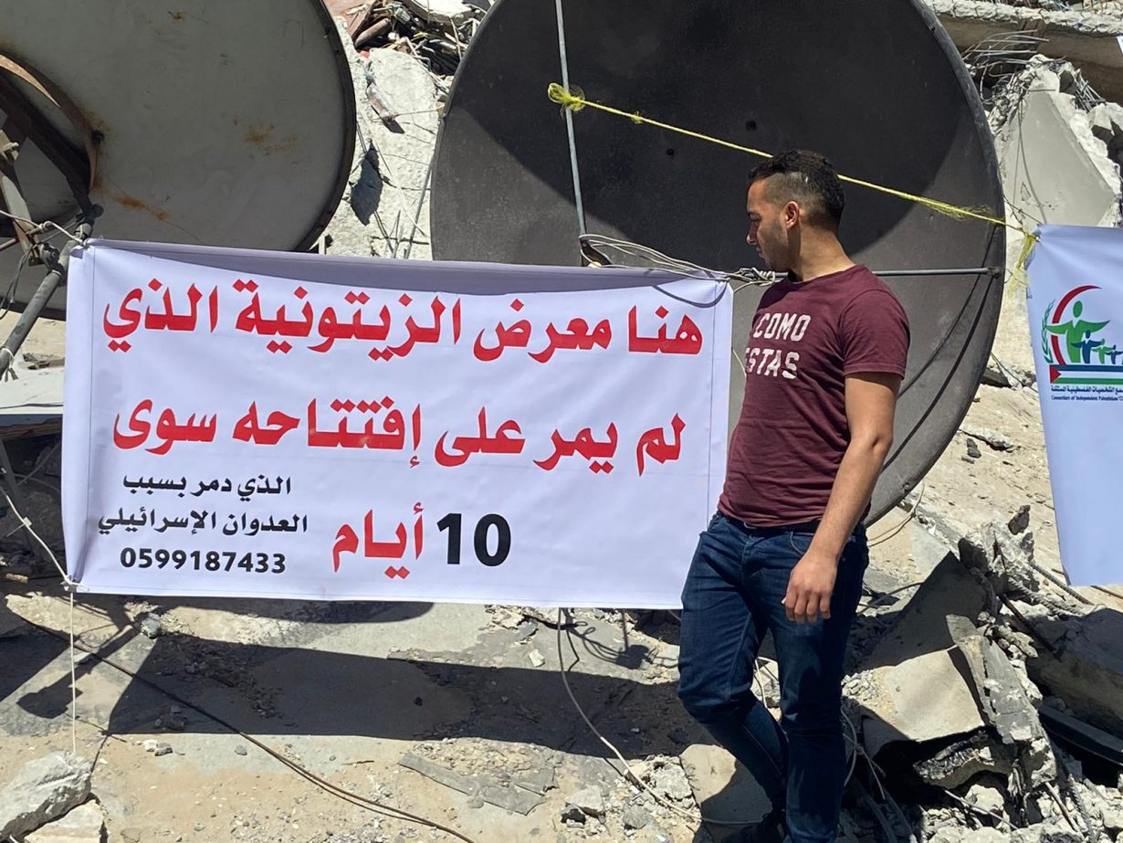 Pictured, Shadi Al Zaituna next to his store in the Al Rimal neighborhood, bombed by Israel in May. Photo by Mohammed Azaiza.