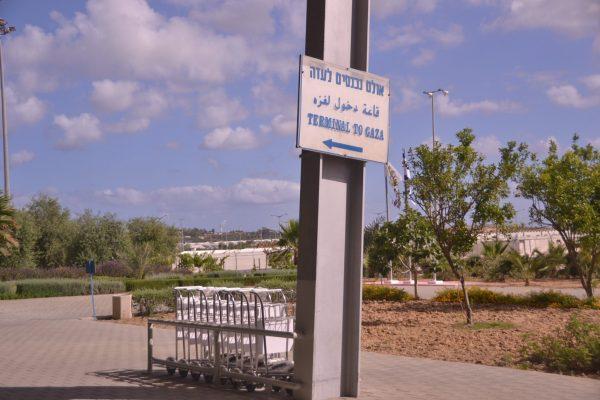 Gisha | جلسة في المحكمة العليا: تفصل إسرائيل أم عن أطفالها في غزة