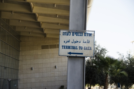 Israel appears to have decided to ban only grandparents who are citizens of Israel from visiting their grandchildren. Photo: Gisha