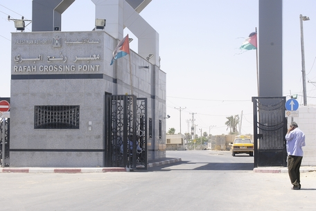 A new record: Rafah Crossing has been closed for five months; longest period in the last decade