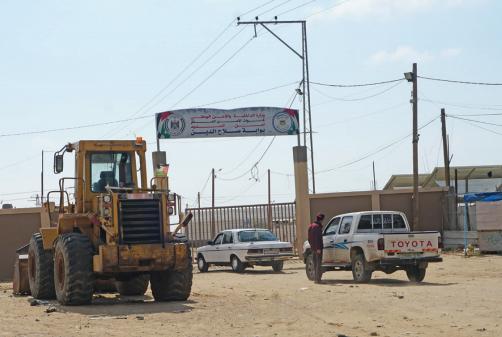 Salah a-Din Gate. Photo by OCHA