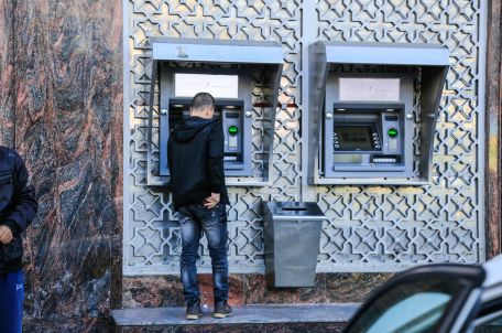 """بنك في غزة. تصوير: جمعية """"چيشاه-مسلك"""""""