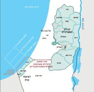 """1.במהלך ההיסטוריה, בשטח """"פלסטין המנדטורית"""" - שהיום מחולק לרצועת עזה, לגדה המערבית ולישראל -  היה חופש תנועה כמעט מלא"""