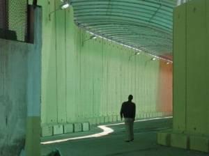 """מעבר ארז. צילום: רל""""א ישראל"""