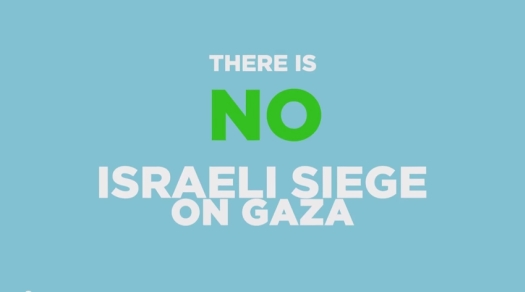 """""""There is no siege"""". From a video from the Israeli Ministry of Foreign Affairs."""