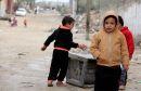 ילדים בעזה. צילום: גישה