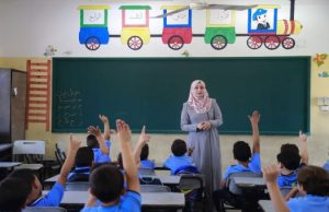 New school year in Gaza. Photo by Asmaa Elkhaldi