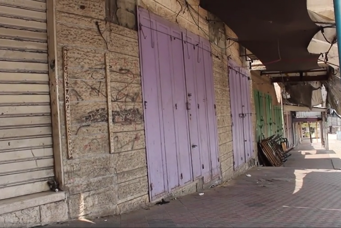 A shuttered market street in Gaza. Photo by the International Committee of the Red Cross