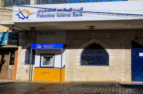 A bank in Gaza, 2016. Photo by Gisha